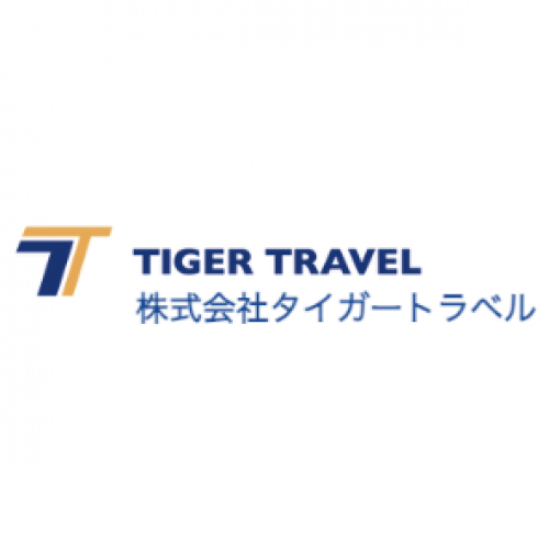 TIGER TRAVEL
